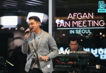Afgan menyanyikan lagu dalam acara AFGAN FAN MEETING IN SEOUL