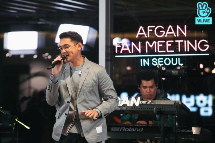 Afgan menyanyikan lagu dalam acara AFGAN FAN MEETING IN SEOUL